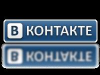 EMC on VKontakte