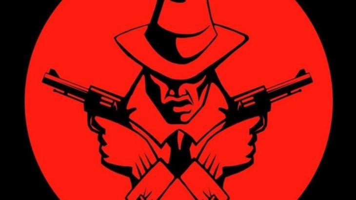 English Mafia Club's logo