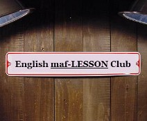 This us a logo of the English speaking club